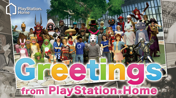 Japan Home Discussion Thread, kwoman32, Sep 25, 2014, 5:55 PM, YourPSHome.net, png, BySe0FWCMAA2fZi.png